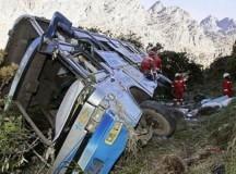 BOLIVIA: Ya son 10 los muertos y siete los desaparecidos por un accidente en Bolivia